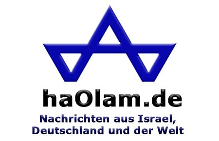 haOlam.de Spenden Shop